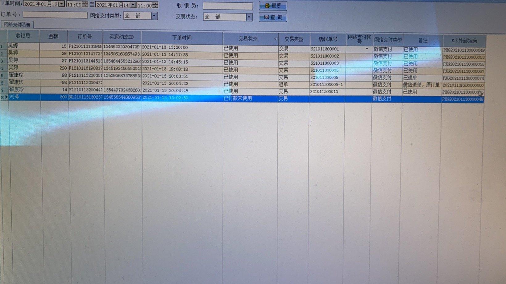 472FE2B1-4E63-478B-9F0B-CC41D47F0293.jpeg