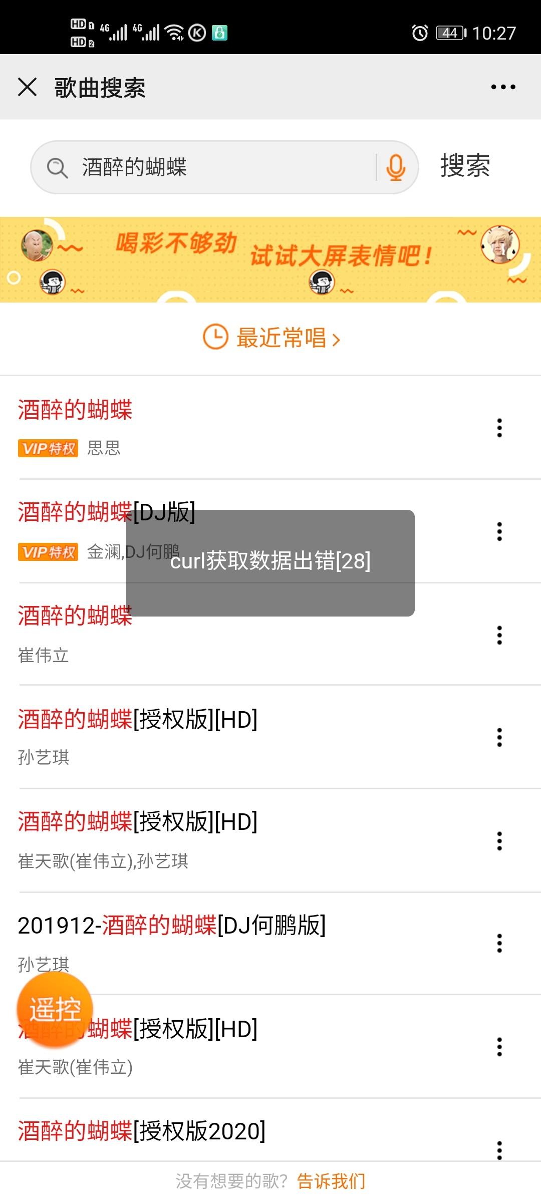 Screenshot_20210113_222716_com.tencent_.mm_.jpg